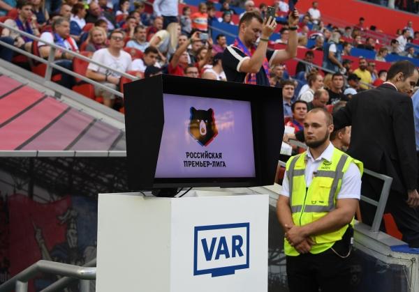 На всех матчах весенней части РПЛ будет использована система видеофиксации VAR / Григорий Сысоев / РИА Новости