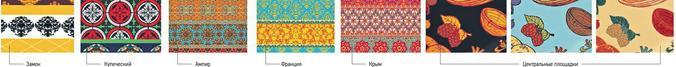 Варианты оригинальной расцветки павильонов праздника