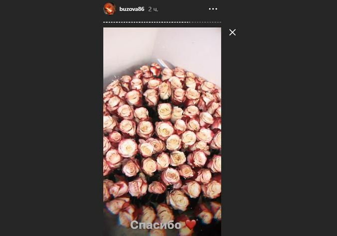 www.instagram.com / buzova86 / Официальный аккаунт Ольги Бузовой в Instagram