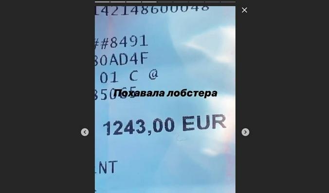 _agentgirl_ / Официальный аккаунт Анастасии Ивлеевой в Instagram