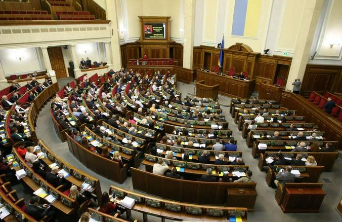 / rada.gov.ua / Верховная рада Украины