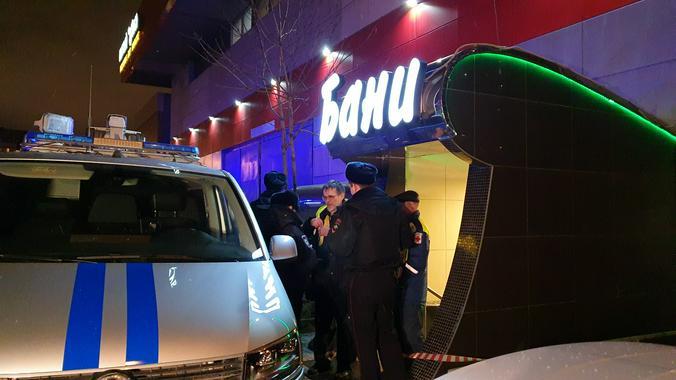 Трагедия в банном комплексе произошла из-за попадания сухого льда в бассейн / Денис Воронин / Агентство «Москва»