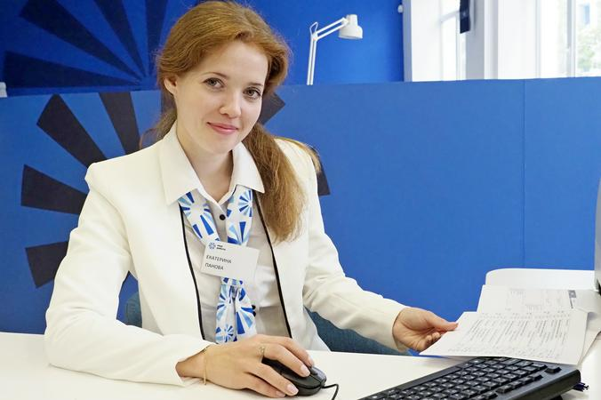 Москвичи могут получить помощь в поиске работы не только онлайн, но и офлайн в 50 офисах «Мои документы» / Антон Гердо, «Вечерняя Москва»