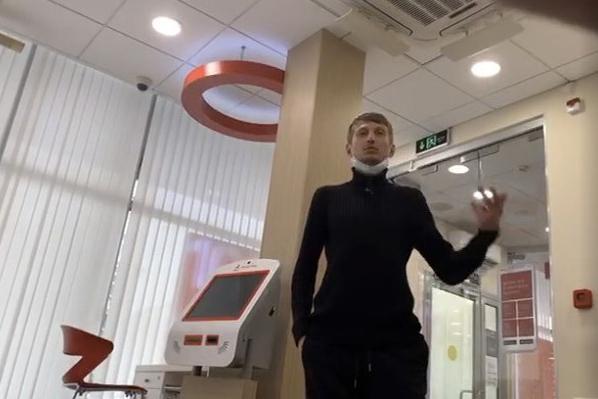 Мужчина, захвативший заложников в банке в Москве / instagram.com/fedor_pimenov