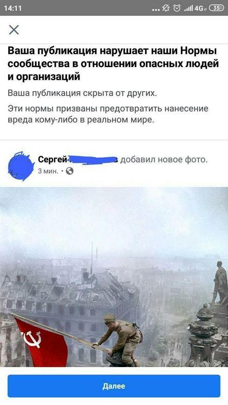 Так выглядит причина блокировки знаменитой фотографии Халдея / https://t.me/rt_russian