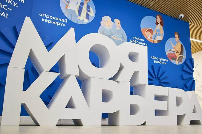 mos.ru / Максим Денисов