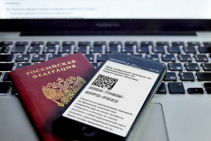 mos.ru / Официальный сайт мэра Москвы