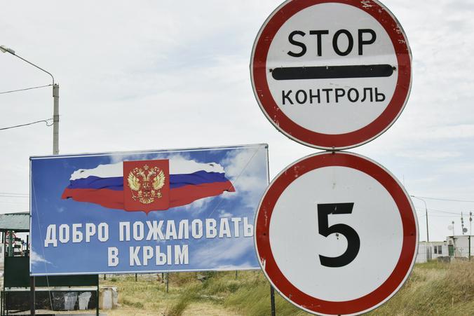 пресс-служба главы Республики Крым