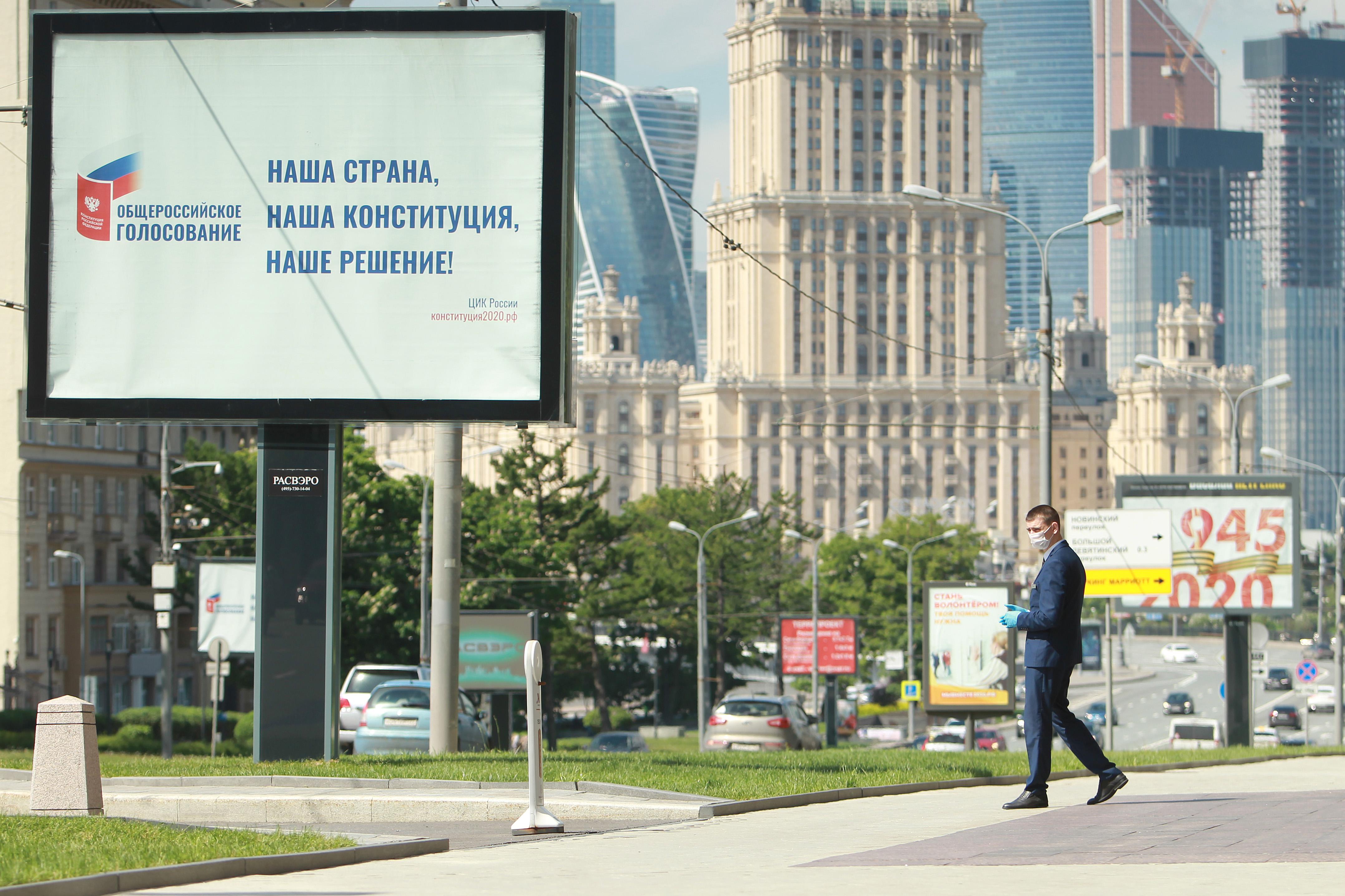 Россияне должны выразить свое отношения к изменениям в Конституции самостоятельно, и никто и ничто не должно им помешать это сделать / item_Вечерняя Москва / Наталия Нечаева, «Вечерняя Москва»