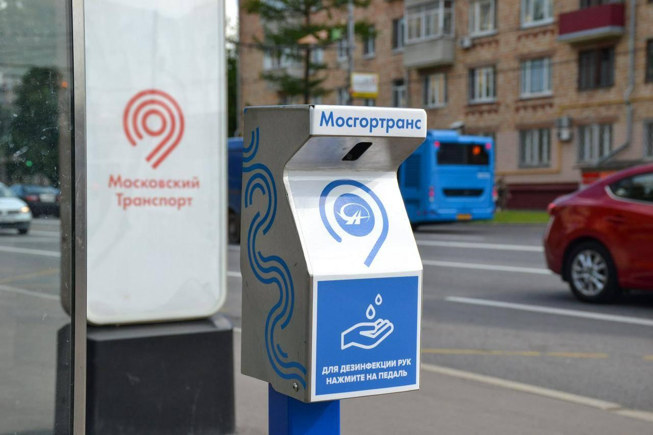 Более 120 санитайзеров с педалью появились на остановках Москвы