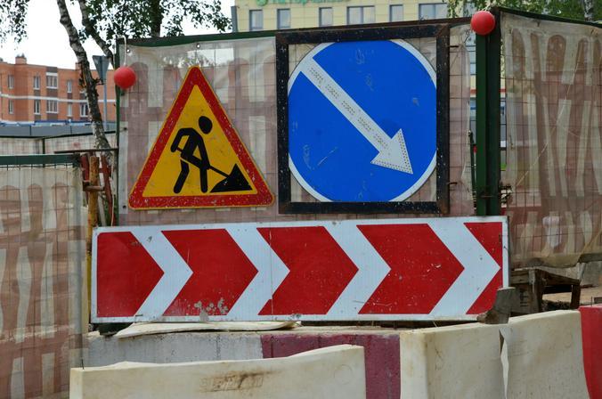 Дорожное полотно привели в порядок в районе Якиманка. Фото: Анна Быкова