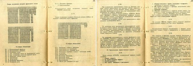 Пресс-служба ФСБ РФ