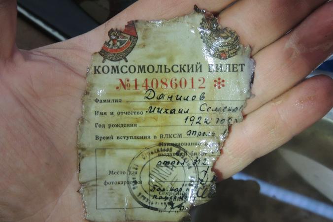 Комсомольский билет бойца, найденный поисковым отрядом «Наследники Александра Невского» / пресс-служба Департамента образования и науки Москвы