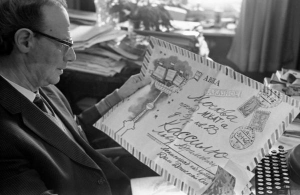 10 июля исполняется 115 лет со дня рождения писателя Льва Кассиля / Александр Невежин, РИА Новости