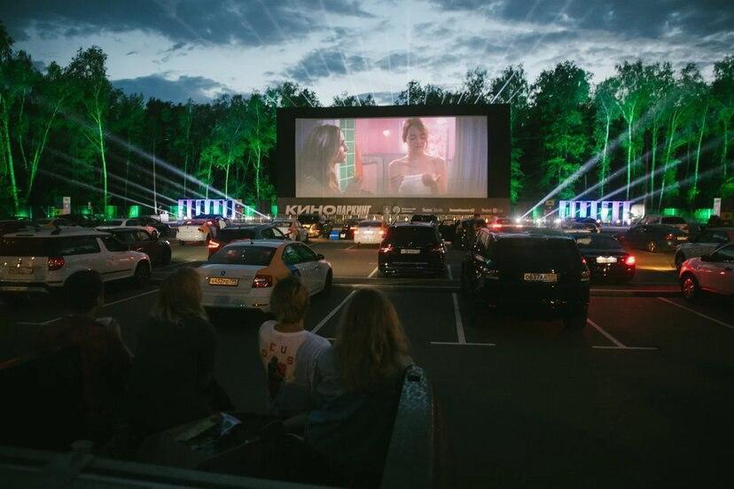 География автомобильных кинотеатров расширилась