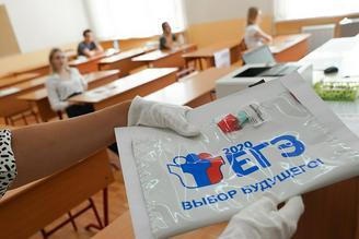 Сто баллов за ЕГЭ по литературе получили свыше 300 столичных школьников. Фото: сайт мэра Москвы