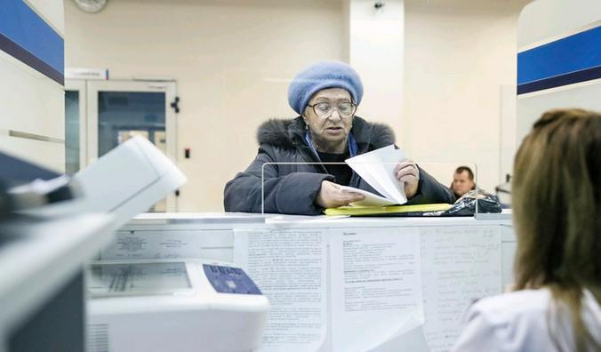 Российские власти не хотят идти на кардинальную перестройку налоговой системы / Mos.ru / Официальный сайт мэра Москвы
