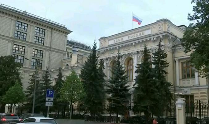 Центральный Банк России снизил ключевую ставку до 6 процентов / Скриншот видео Первого канала
