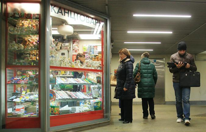 Владельцам павильонов и киосков в метро можно будет платить только половину арендной ставки / Наталия Нечаева, «Вечерняя Москва»
