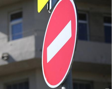 Движения ограничат на ряде улиц в центре Москвы до 30 декабря