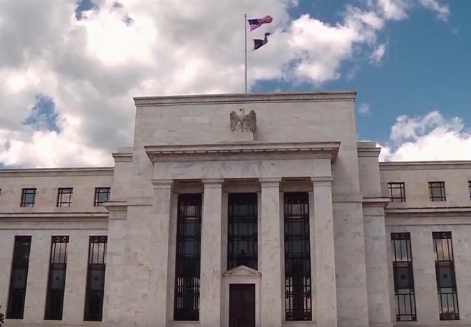 ФРС США снизила ключевую ставку до нуля процентов / Скриншот видео (https://www.youtube.com/watch?v=Lj0slX2ICPE) / YouTube
