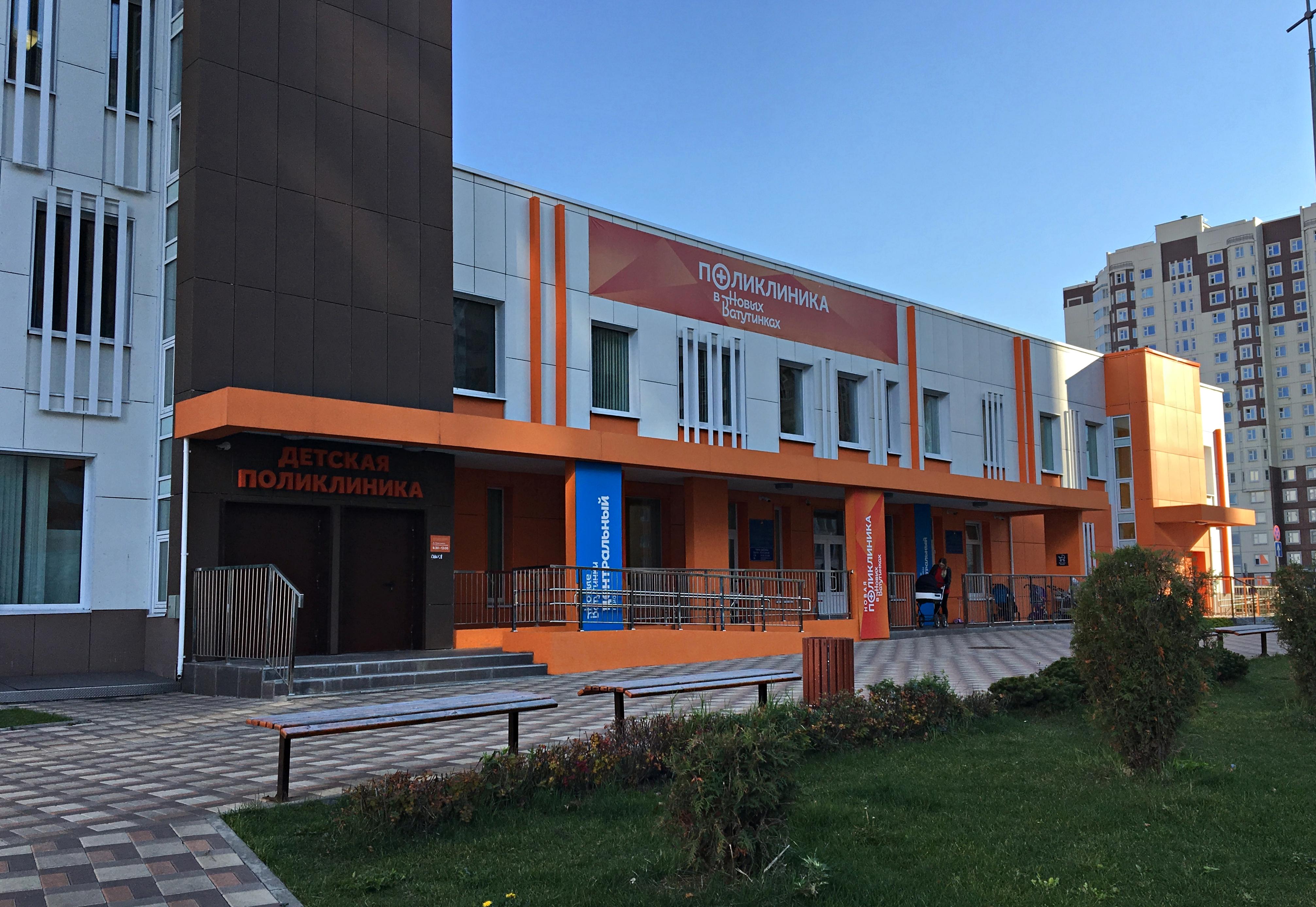 За два года в Новой Москве построят 17 объектов здравоохранения
