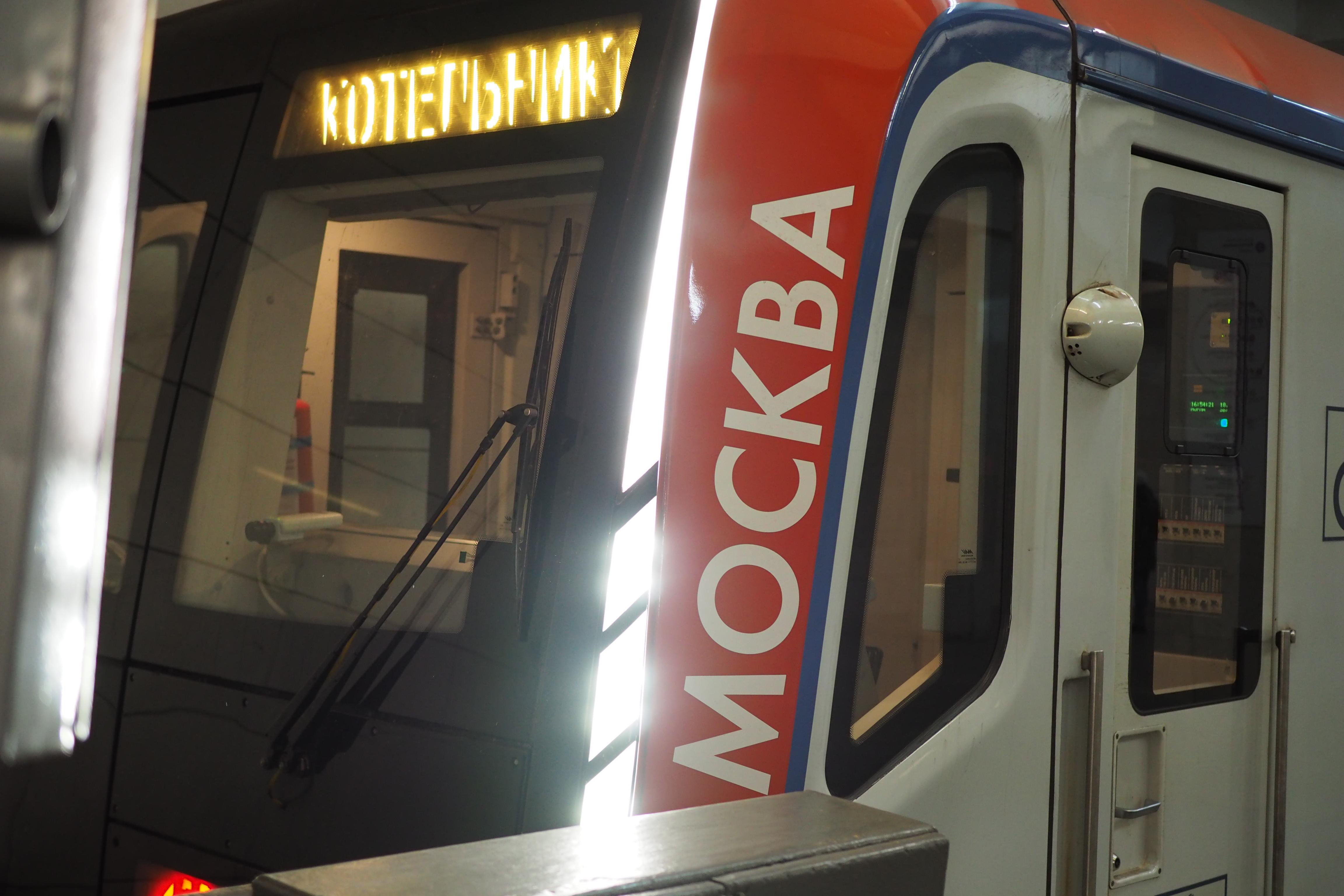 Движение поездов на фиолетовой ветке метро введено в график