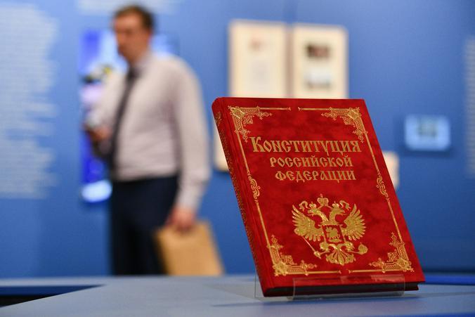 Официальное конституционное ограничение — действенное средство в борьбе с коррупцией / Агентство городских новостей «Москва»