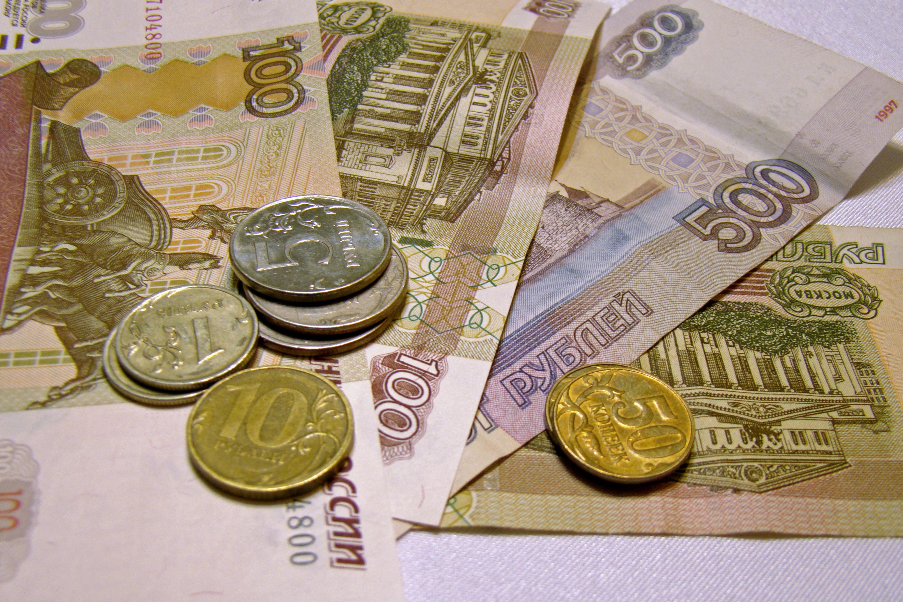Деньги фото картинки россия