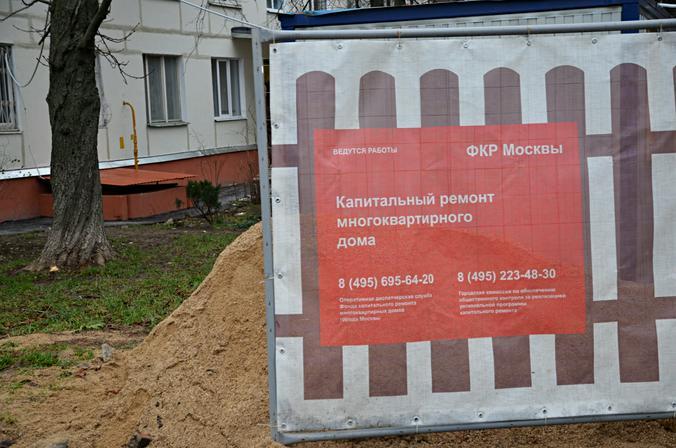 Проектную документацию по капремонту составят для дома в Большом Балканском переулке. Фото: Анна Быкова