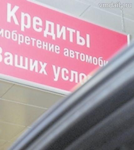 карта виза кредит