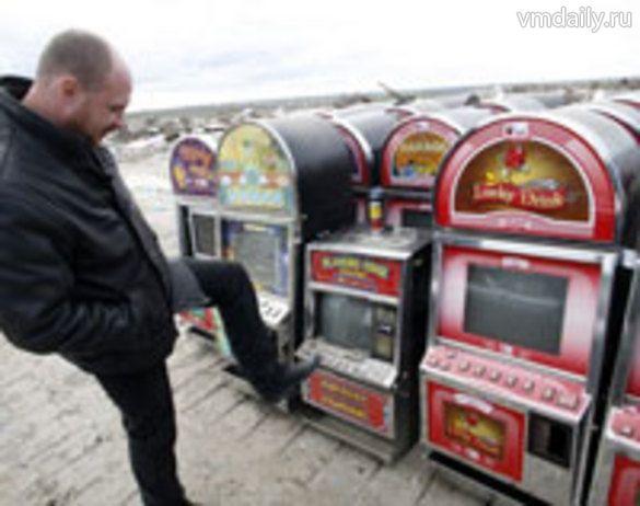 Вместо казино кафе и магазины большие бездепозитные бонусы в казино
