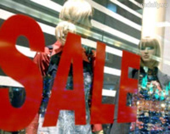 Магазины дорогого женского белья купить массажер с поясами