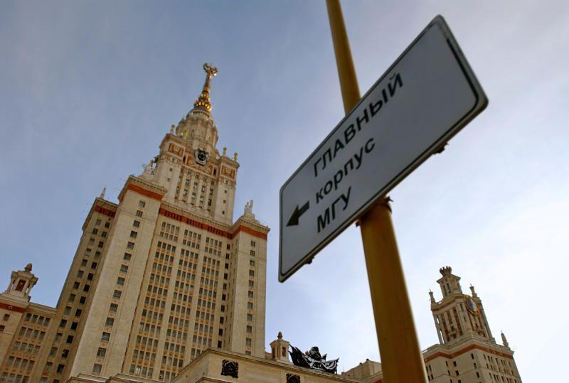Вечерняя Москва известных студентов МГУ закончивших  В этом году Московский государственный университет окончат 9218 студентов