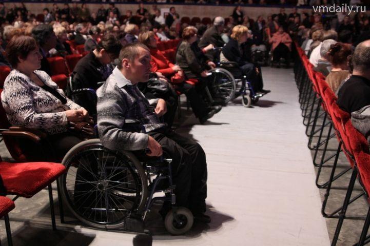 день инвалида в москве Москвы или Санкт-Петербурга