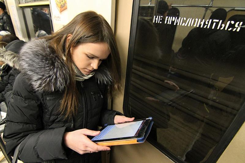 Знакомства московском