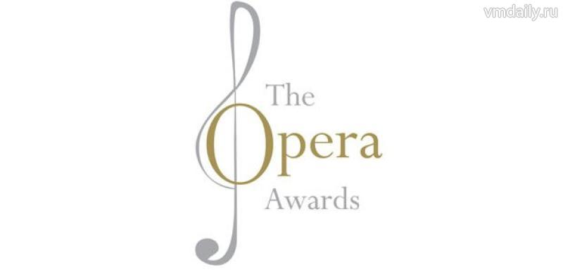 22 апреля в Лондоне пройдет International Opera Awards – оперный аналог «Оскара».