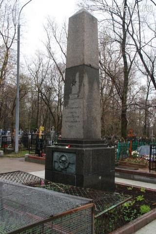 http://files.vm.ru/photo/vecherka/2013/05/doc69z2xuz7b5d1d0o29czf_800_480.jpg