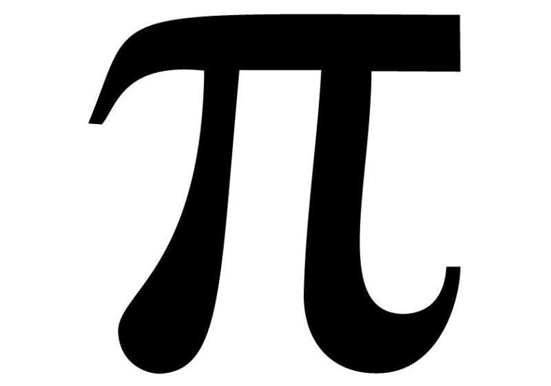Бесконечная последовательность: 10 интересных фактов о числе пи