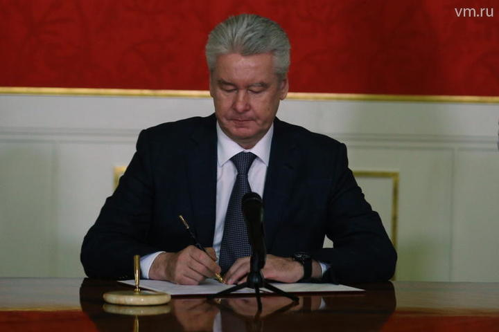 Сергей Собянин утвердил проект планировки транспортно-пересадочного узла «Щукинская»