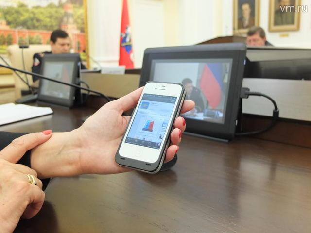Мобильное приложение для оформления ДТП появится осенью