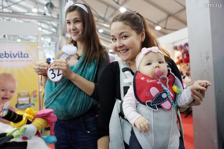 Ученые: Пол ребенка влияет наиммунитет впроцессе беременности