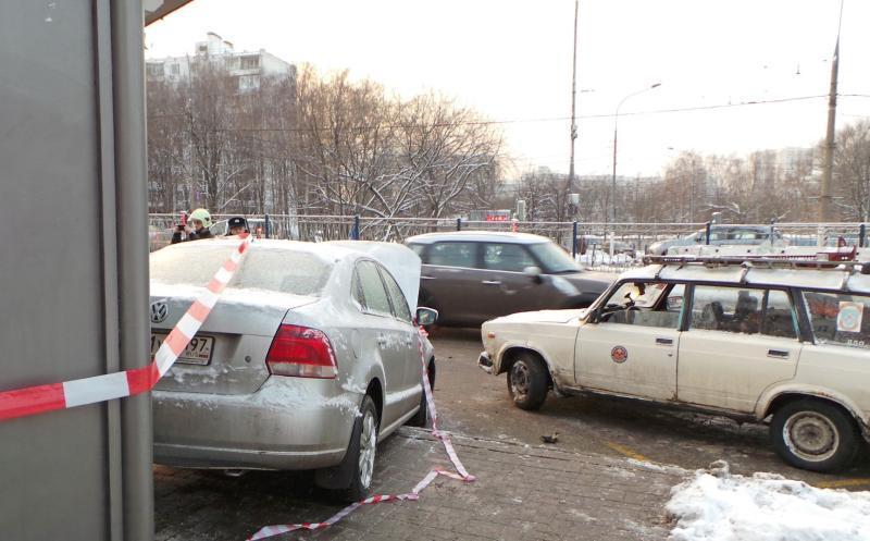 """Агентство городских новостей """"Москва"""""""