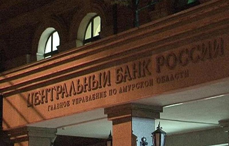 Тройное убийство и самоубийство произошло в офисе амурского управления Центробанка в Благовещенске. / http://www.amur.info
