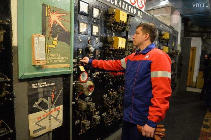 Участок Таганско-Краснопресненской линии временно закрыли