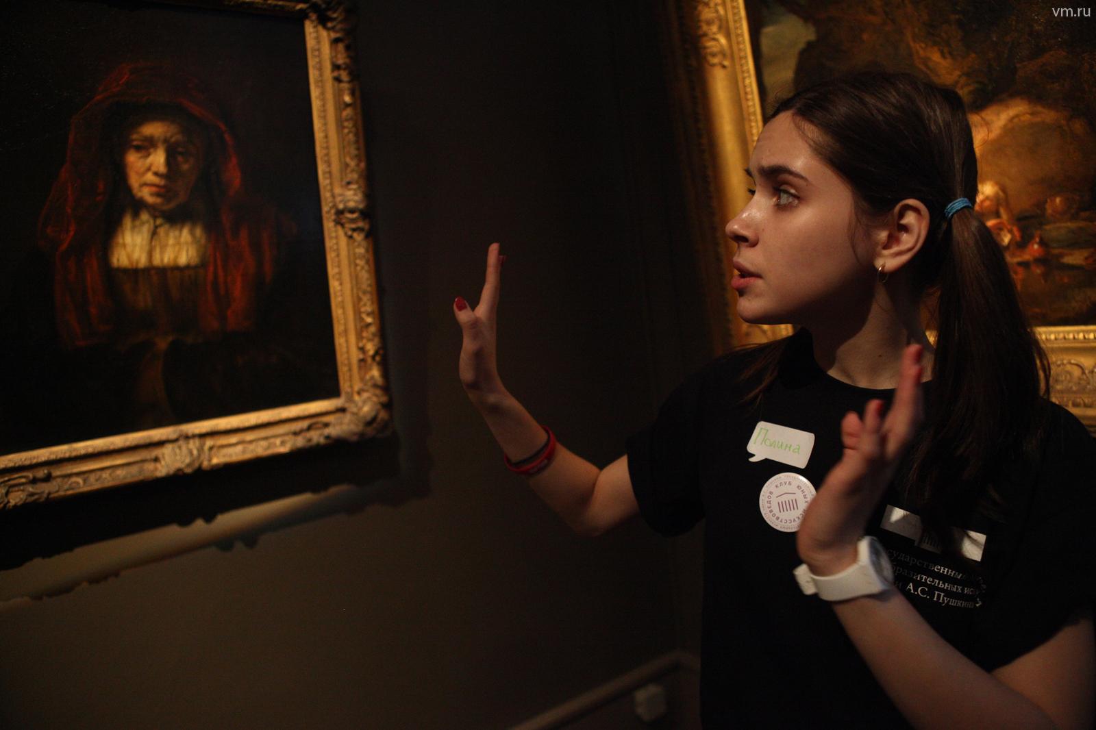 После обменных проектов Пушкинский музей больше не будет выдавать некоторые свои произведения на выездные экспозиции