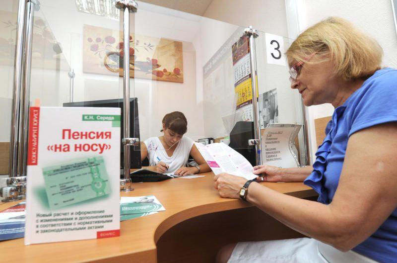При сокращении работника предпенсионного возраста в 2021 году пенсионный фонд калининград официальный сайт личный кабинет