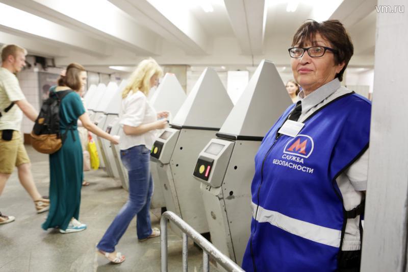 работа в москве для женщин предпенсионного возраста
