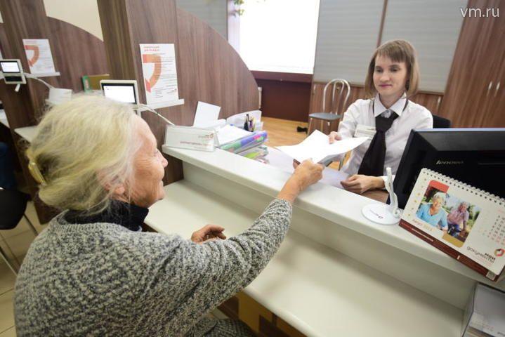 перерасчет пенсии Москва