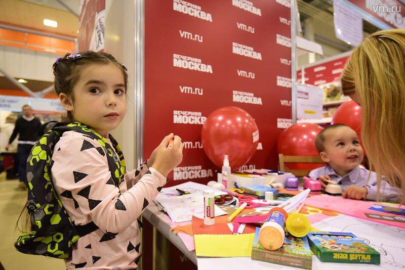 Юные посетители создавали свои собственные книги. / Антон Гердо, «Вечерняя Москва»